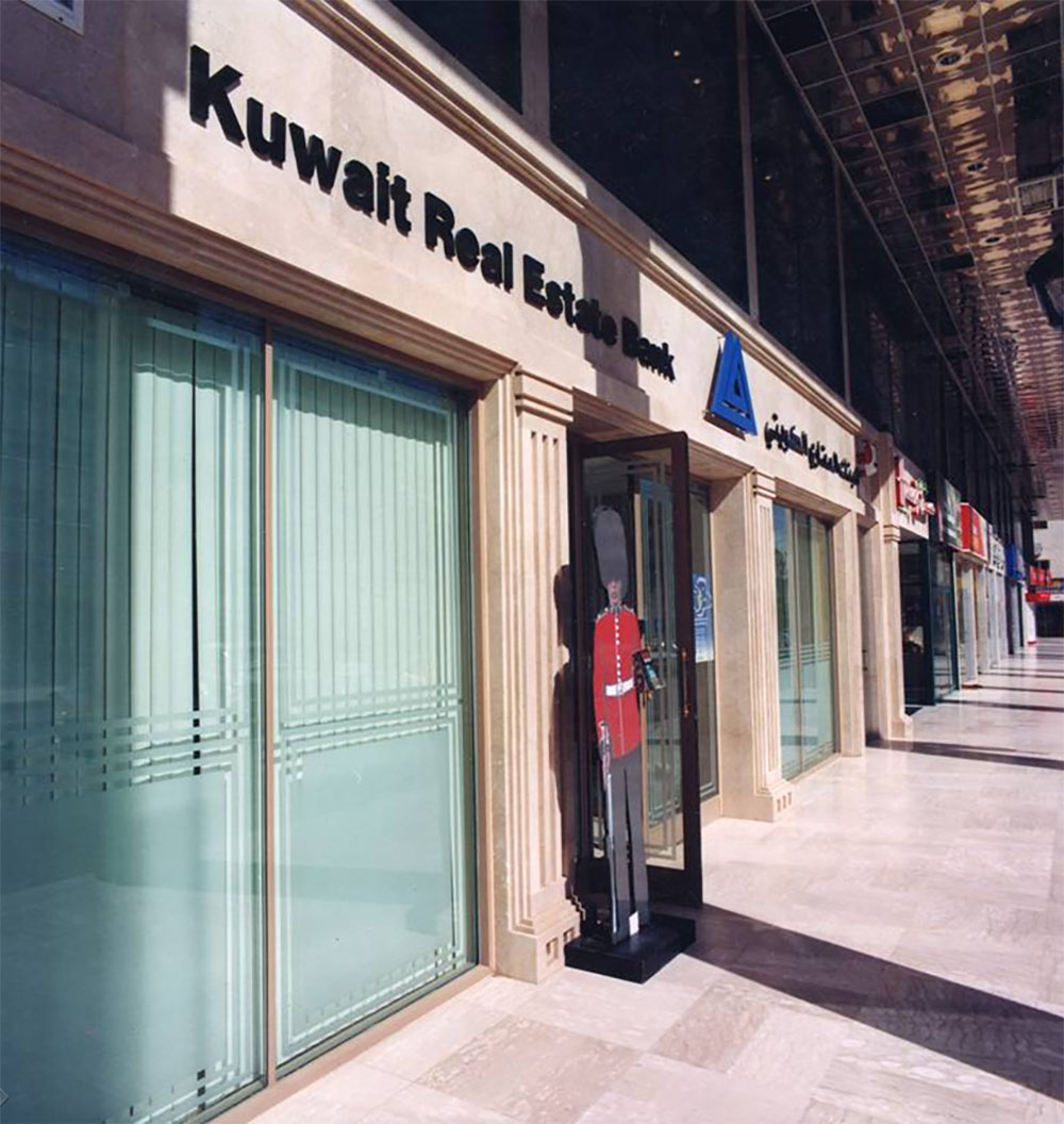 Kuwait Real Estate Bank