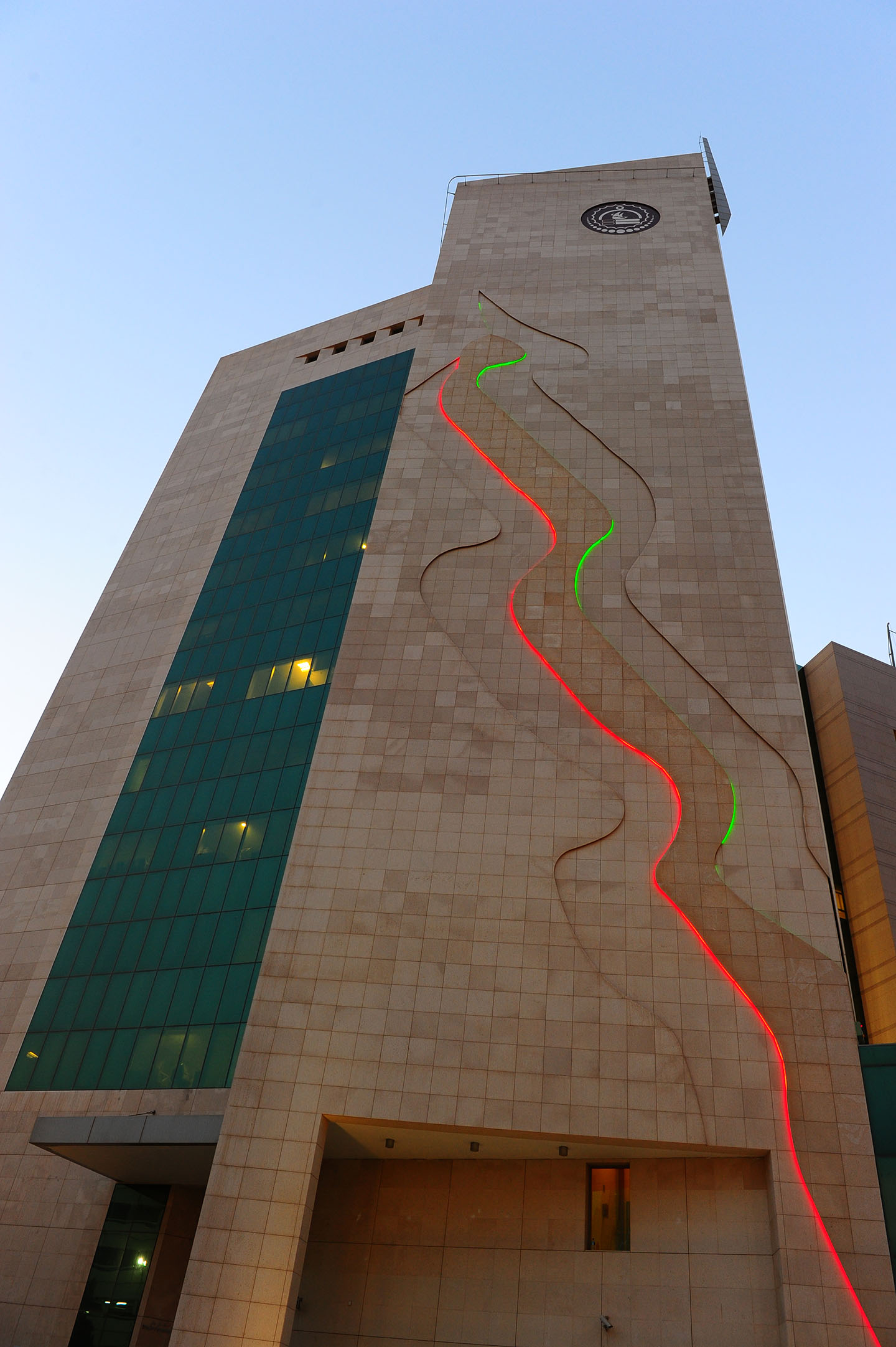 Center for Research and Studies on Kuwait