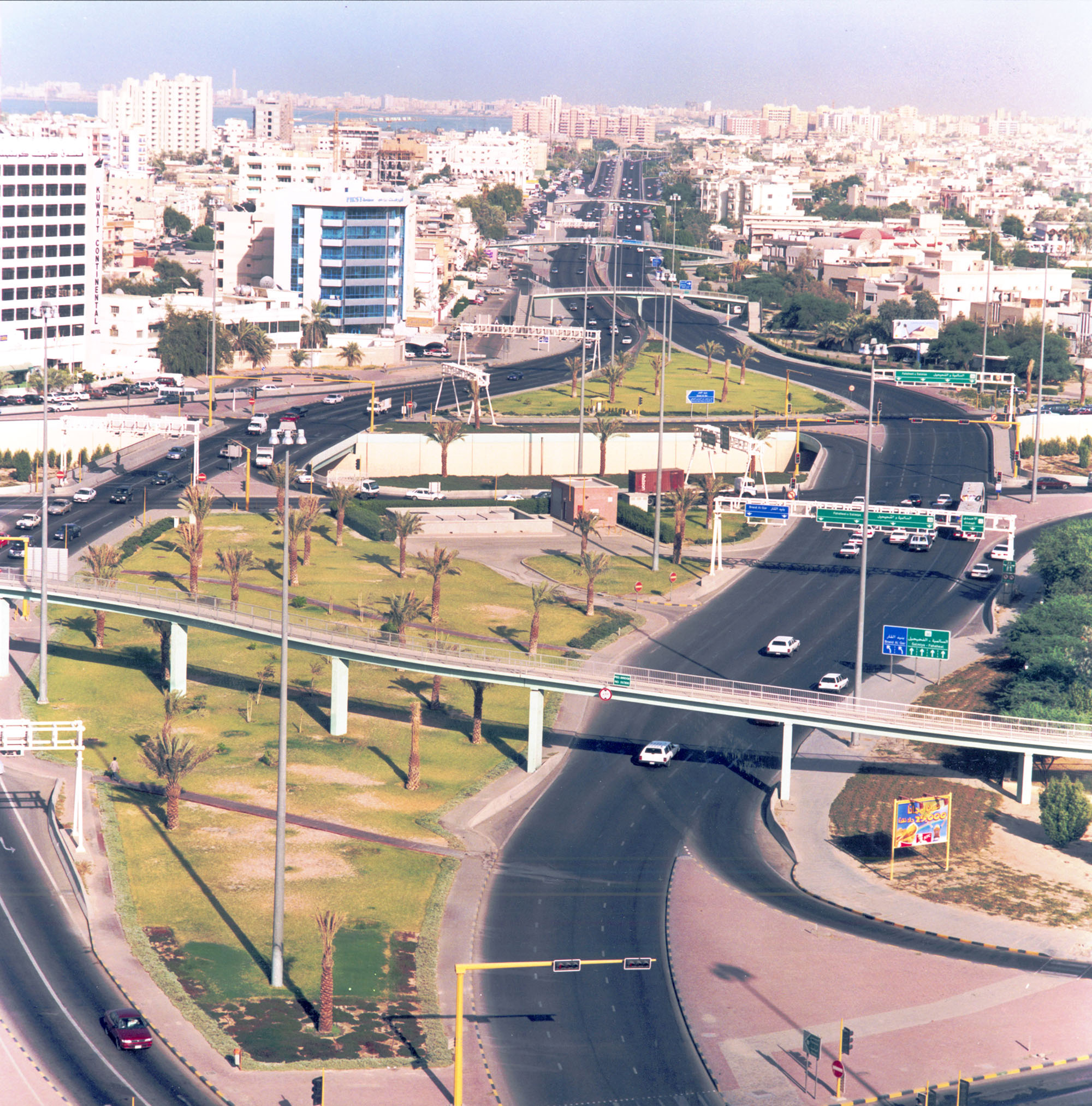 First Ring Road - Stage I