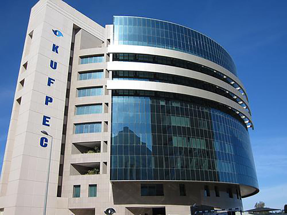 KUFPEC Headquarters