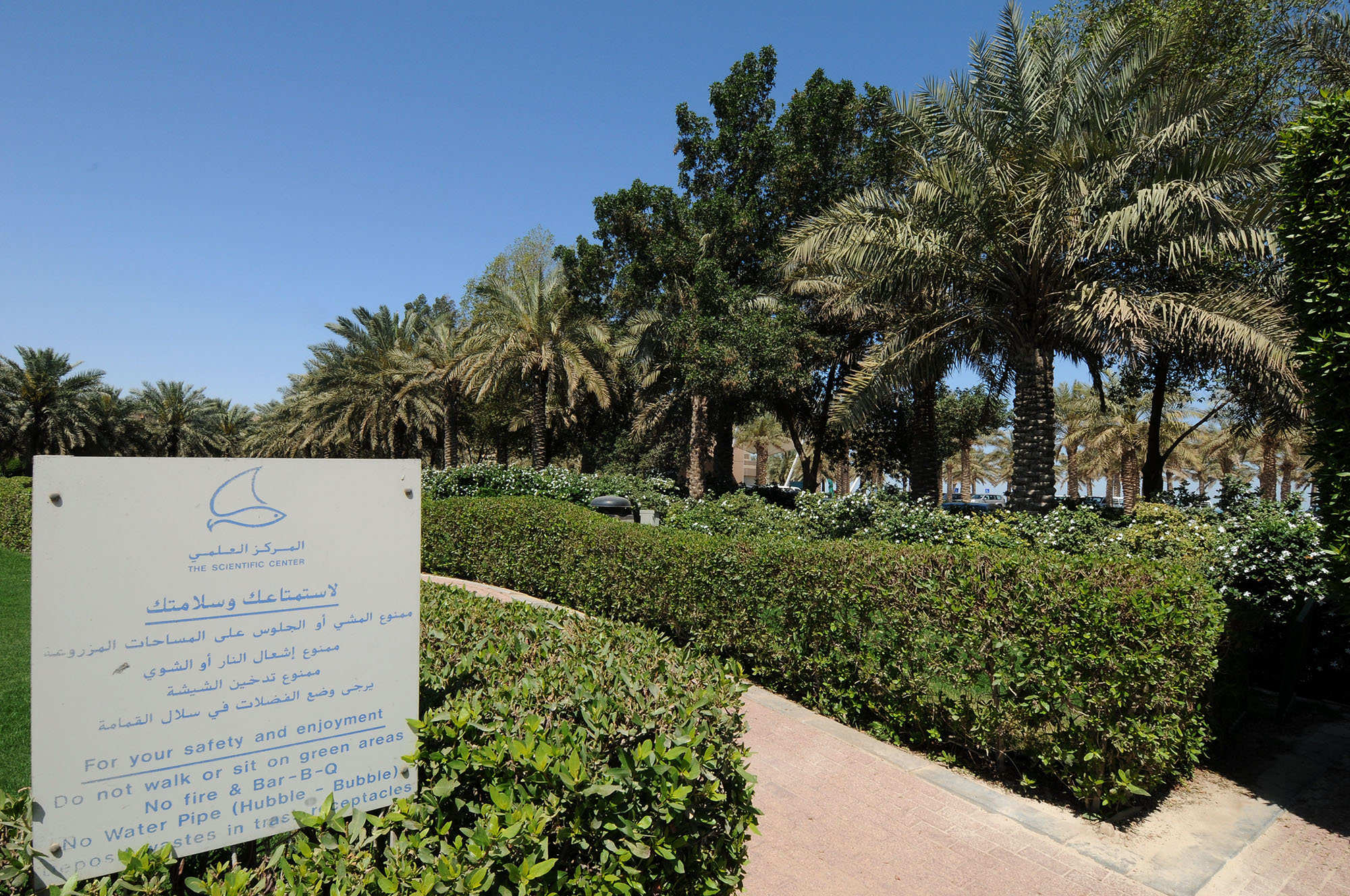 The Scientific Center Promenade