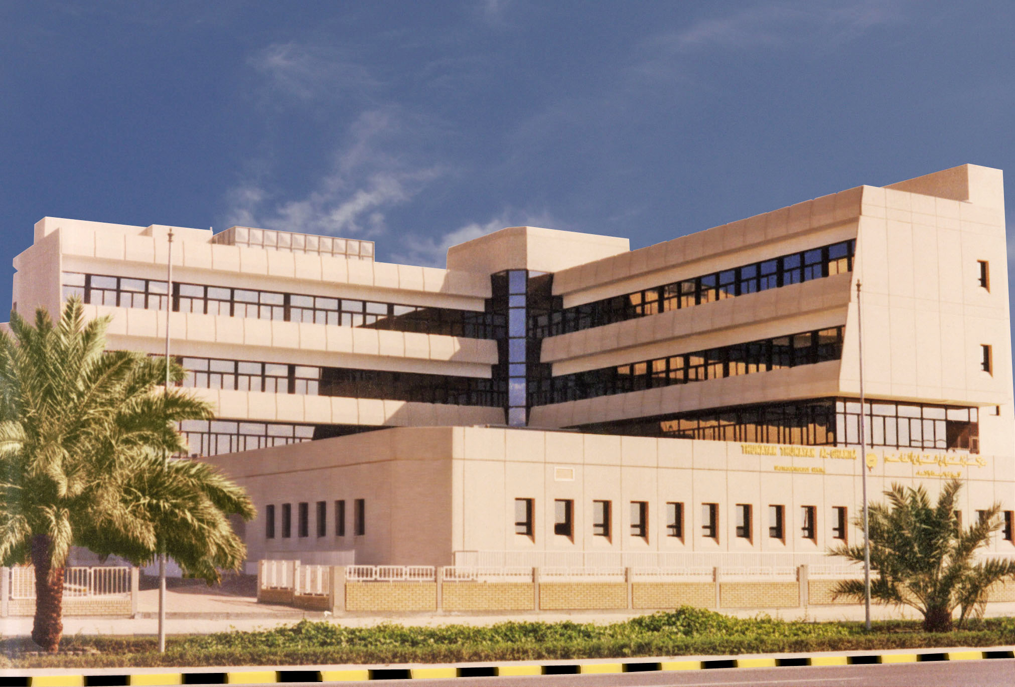 Thunayan Al Ghanim Gastroenterology Center
